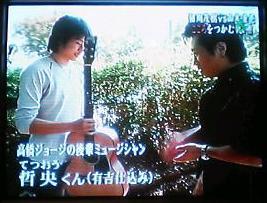 テツオウTV出演