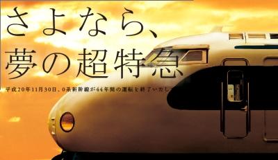 0_shinkansen.jpg